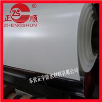 热塑性聚烯烃TPO内增强型(加筋)防水卷材