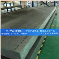 供应AA2024铝板经营商 畅销2024铝铜合金板