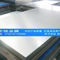 供应2A12-T4铝板 2A12铝板大量批发