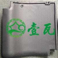 供应提供进口传统日本式银熏瓦通体型文化瓦