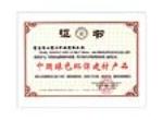 青岛崂山管业科技有限公司