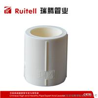 瑞腾PB聚丁烯地暖管管箍 直接 厂家直销批发