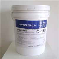 超强界面剂 专用封底剂 墙面加固剂 固胶