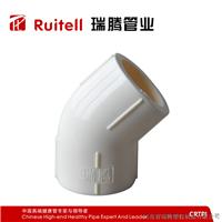 供应 瑞腾PB聚丁烯地暖管90度弯头 厂家直销
