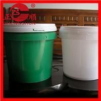 硅橡胶防水涂料