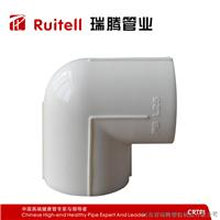 瑞腾 PB聚丁烯地暖管90度弯头 厂家直销