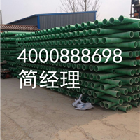 供应南京玻璃钢电缆管 南京玻璃钢管