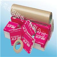 供应AGF-100FR中兴化成氟树脂玻璃胶布