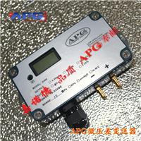 供应风压传感器低温飘,高可靠风压传感器