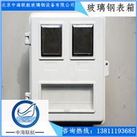 伊春FRP玻璃钢电表箱(燃气表箱)
