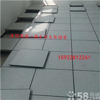 重庆陶瓷防静电地板600*600*40
