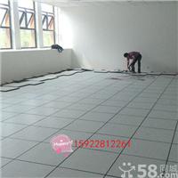 重庆全钢防静电地板600*600*30有边