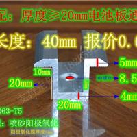 光伏支架专用配件 铝合金压边块