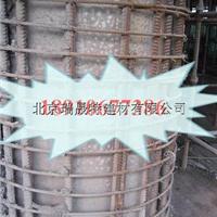 舞钢市加固型灌浆料厂家直销