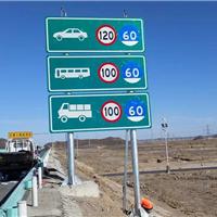 供应高速公路 指示牌 交通标志牌来杭州飞球