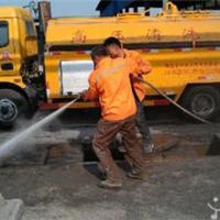上海时速通管道清洗抽粪公司