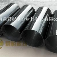 君彰加工生产碳纤维大口径管