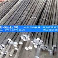 供应12mm直径2024铝棒材料 2024铝圆棒价