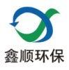 保定市鑫顺环保设备科技有限公司