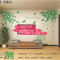 中国十大液体壁纸粉水晶环保液体壁纸模具