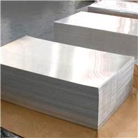 供应1060纯铝板