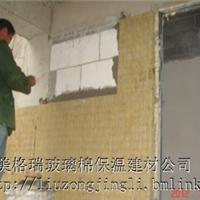 上海外墙专用岩棉板价格