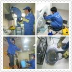 最接地气的创业项目,家电清洗服务好项目
