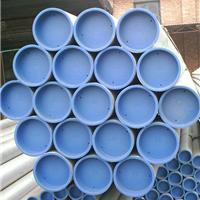 供应内衬塑钢管、钢塑管 钢塑复合管价格