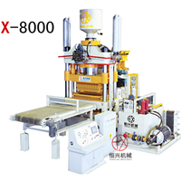 耐火砖液压机 恒兴耐火砖机 全自动液压砖机