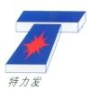 广东特力发木业有限公司