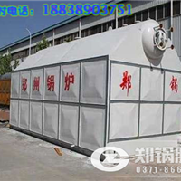 2吨生物质热水锅炉价格