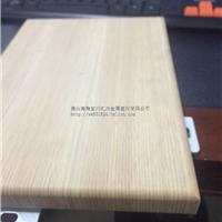 供应 金属板材金属壁板金属铝单板厂家直销