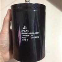 EPCOS����B43310-J9109-A1