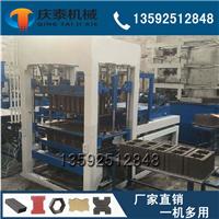 浙江庆泰5-15鹅卵石砖机 九孔草砖机设备