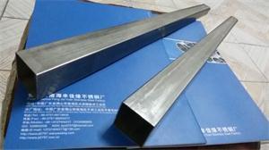 不锈钢方管锥管