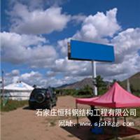 西安单立柱广告塔制作