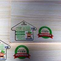 供应生态板、板材十大品牌,最新柔光生态板