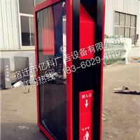 供应天津市【201不锈钢广告垃圾箱】厂家