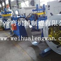供应车厢板全自动生产设备专业生产厂家