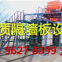 供应数控内墙轻质复合墙体板生产线设备厂家