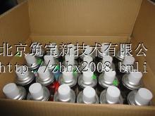 超强溶解力松动剂批发价格