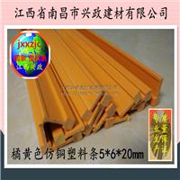 陕西汉中西安水磨石铜条塑料条金刚石铁红粉