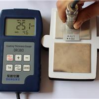 DR360涂层测厚仪管道热锌层测厚仪厂家推荐