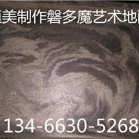 北京磐多魔地坪施工