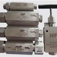 供应HIP高压阀门管件接头