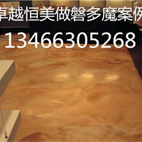 北京)昌平区地面做旧――复古地坪