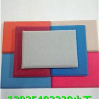 低价布艺软包吸音板工厂建材网提供