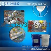 供应双组份树脂钻透明模具硅胶