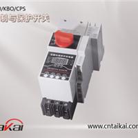 KBO-12C/M0.63/06MF
