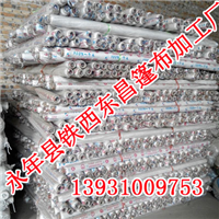 供应邯郸塑料布厂家,永年东昌篷布
